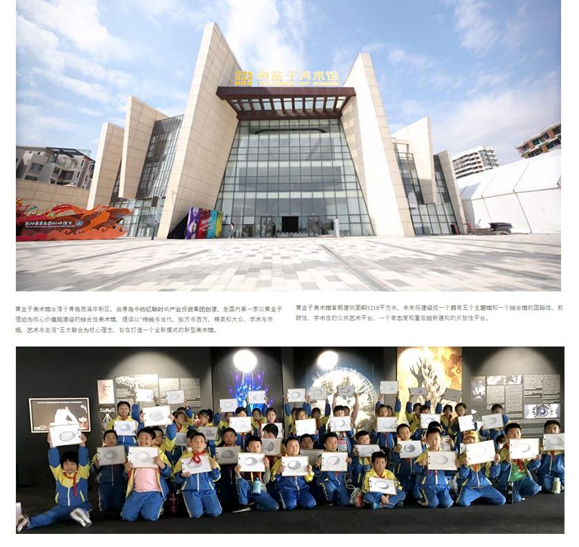 Neoart3 reviews - Quingdao Yellow Box Art Museum - Mario Tadde Interview
