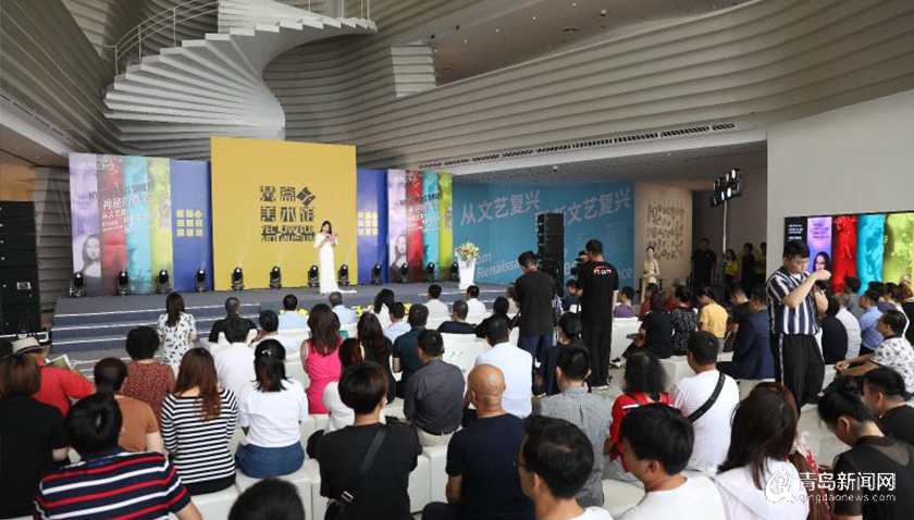 Neoart3 reviews - Quingdao Yellow Box Art Museum - Mario Taddei Contemporary Digital Art Exposition
